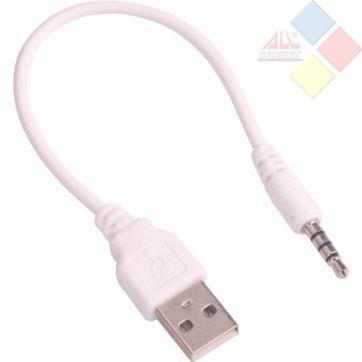 ADAPTADOR 3.5 ESTEREO M A USB M ***LIQUIDACION***